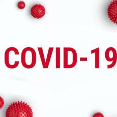 COVID-19 Последние данные